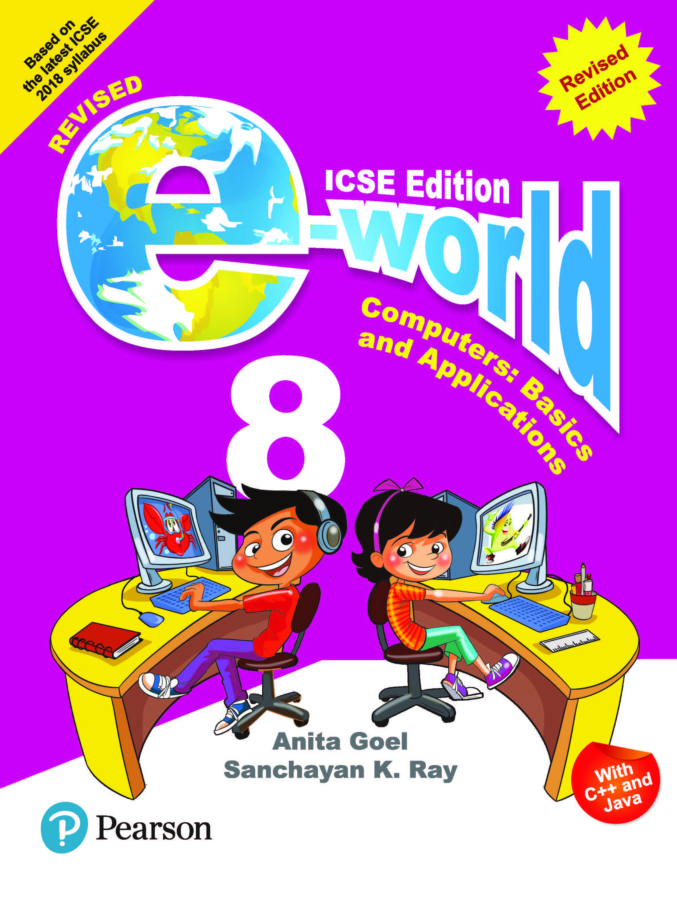 E-world -Computer Science for ICSE Class 8 by Pearson