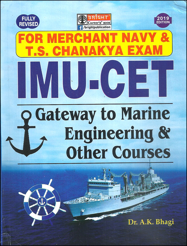 IMU-CET For Merchant Navy & T S  Chanakya Exam [T0001]
