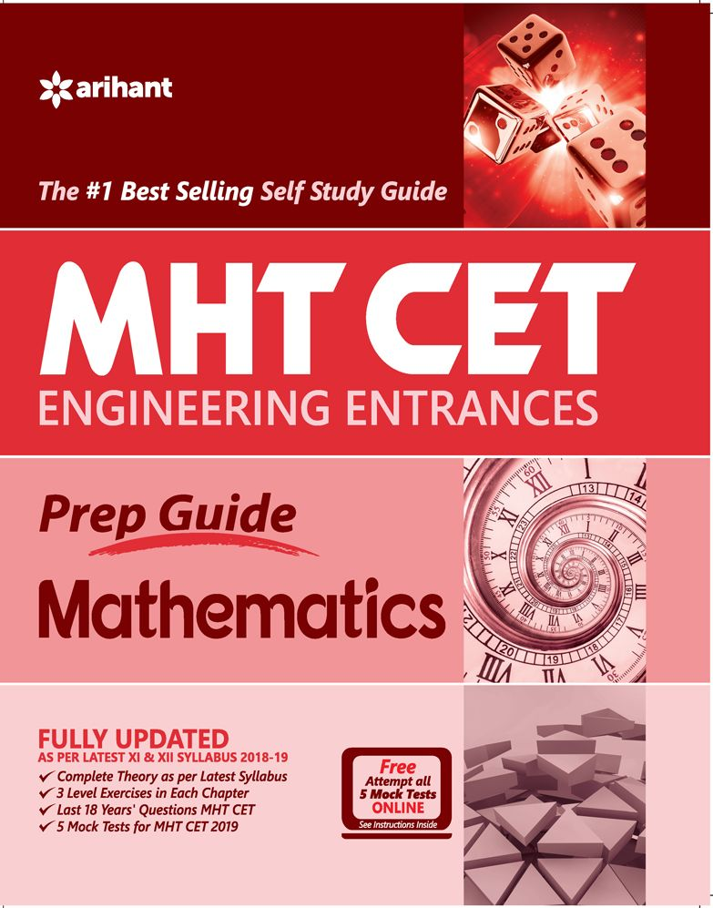 MHT CET Engineering Entrances Prep Guide Mathematics (C053)